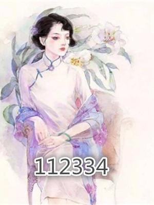 112334