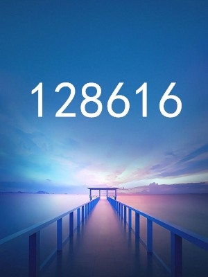 128616小说章节 128616楚河夏灵珊完整版