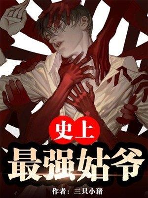 赵飞扬苏雨萱小说 赵飞扬苏雨萱章节在线阅读