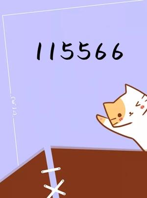 蕭念念慕晏行小說 115566蕭念念無彈窗全文閱讀