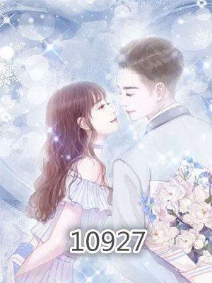 10927