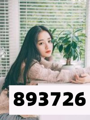 893726